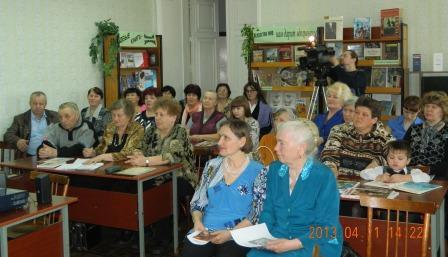 Кулешова Л П